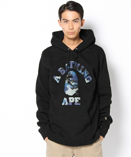 A Bathing Ape woodland camo pullover hoodie