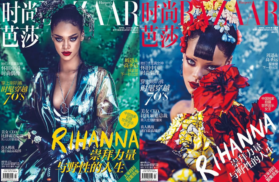 Rihanna on the cover of Harper's Bazaar China April 2015 issue